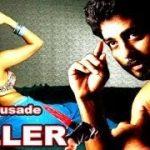 A Crusade Killer (2006) Full Hindi Dubbed Watch Online