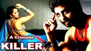A Crusade Killer (2006)