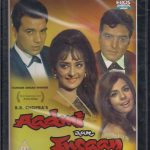 Aadmi Aur Insaan (1969)  Watch Online Hindi Movies For Free