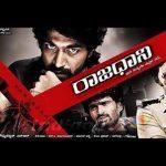 Aaj Ka Gangster | 2014 Watch Full Hindi Movie Online