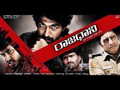 Aaj Ka Gangster (2011)