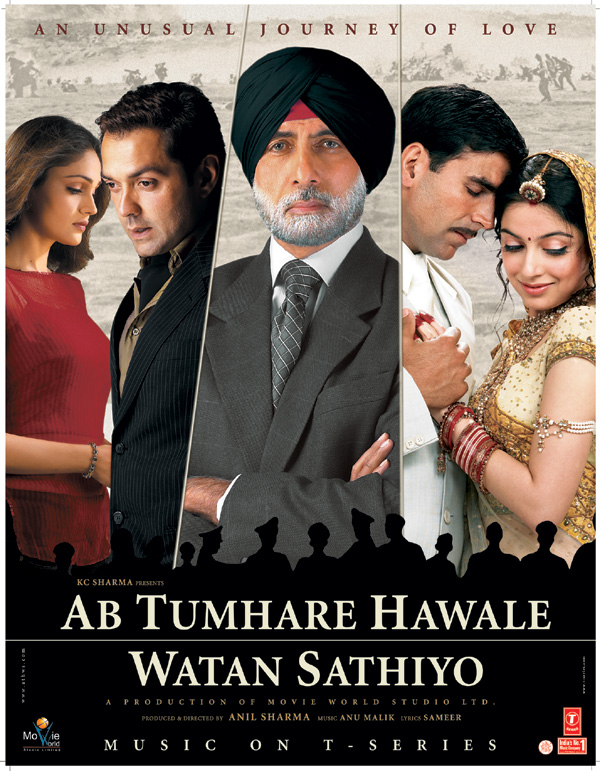 Ab Tumhare Hawale Watan Saathiyo 2004 DVDRip Watch Online
