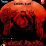 Amdavad Junction (2014) Watch Online Hindi Full Movie