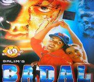 Badal (2000)