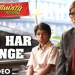 Har Har Gange FULL VIDEO SONG Bhoothnath Return
