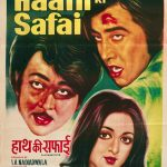 Haath Ki Safai 1974 Movie Watch Online for free