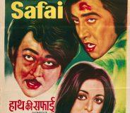 Haath Ki Safai (1974)