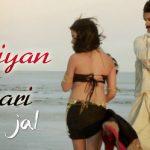 Akhiyan Tihari Kari Video HD Song Jal Movie free downloade