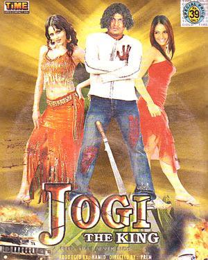Jogi The King (2005)