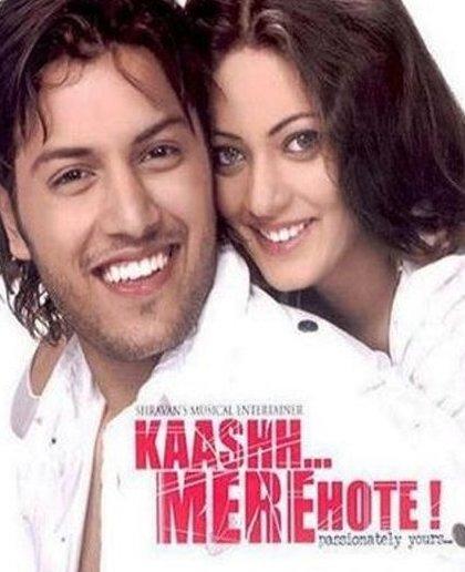 Kaash Mere Hote (2009)