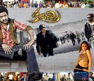 Kantri (2008)