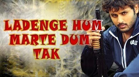 Ladenge Hum Marte Dum Tak (2008)