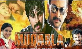 MUQABLA (2005)
