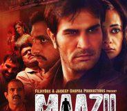 Maazii (2014)