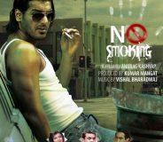 No Smoking (2007)