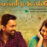 Watch Paranthe Wali Gali Full HD Movie Online