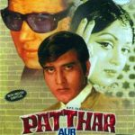Patthar Aur Payal 1974 Movie Watch Online free