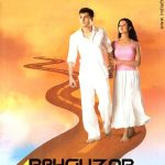 Rehguzar (2006) Movie Watch Online for free