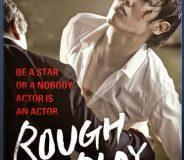 Rough Play (2013)