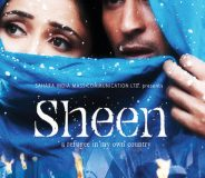 Sheen (2004) Hindi Movie