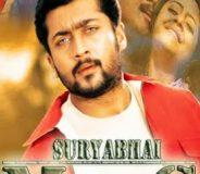 Suryabhai MBBS (2000)