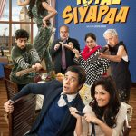 Total Siyapaa Full Hindi Movie Watch Online