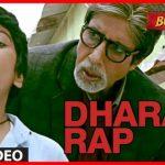 Dharavi Rap HD Full Video Song Bhoothnath Returns Downloade