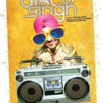 Disco Singh 2014 Watch Full Punjabi Movie Online Free in HD 720p