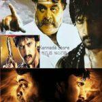 Nafrat Ki Aandhi (1989)  Watch Online Hindi Movies for free in hd
