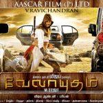 Super Hero Shehanshah (2011) 400MB Web HD Hindi Dubbed Watch Online