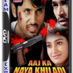 Aaj Ka Naya Khiladi (2008) IN HINDI Movie Watch Online In Full HD 1080p