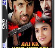 Aaj ka Naya Khiladi (2009)