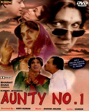 Aunty No. 1 (1998)