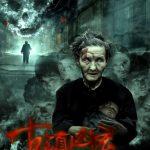 Dead Sign (2013) Watch Movie Online In Full HD 720p