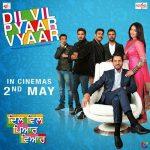 Dil Vil Pyaar Vyaar (2014) Dvdrip Punjabi Movie Watch Online for free In HD 1080p