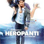 Heropanti (2014) Full Hindi Movie Watch Online 1080p