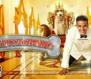 Its Entertainment (2014)