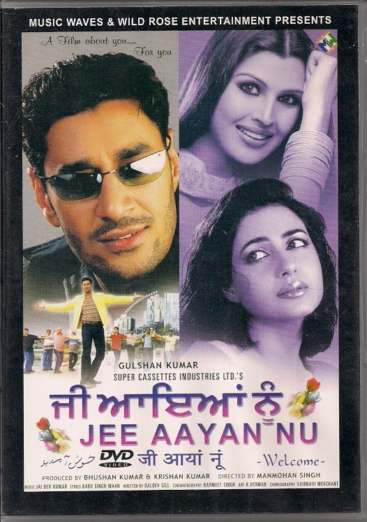 Jee Aaya Nu (2003)