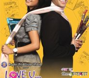 Love U Mr Kalakaar (2011)