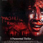Watch Machhli Jal Ki Rani Hai (2012) official trailer