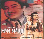Man-Mauji (1962)
