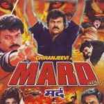 Mard (1998) Watch Online Hindi Movies For Free 1080p