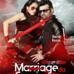 Marriage da garriage (2014) Punjabi Movie Watch Online In Full HD 1080p
