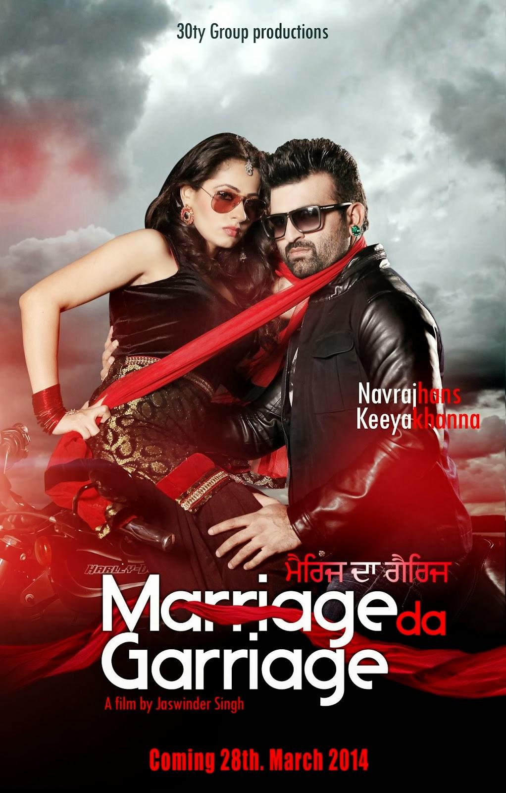 Marriage Da Garriage (2014)