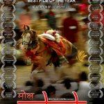 Mokssh 2013 Watch Online Free Watch Full Movies Online HD 420p