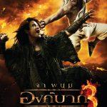 Ong Bak 3 (2011) Movie Online in Hindi In Full HD 1080p