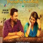 Paranthe Wali Gali (2014) Hindi Full Movie Watch Online In HD 1080p