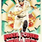 Phata Poster Nikla Hero (2013) Full Movie Watch Online in Full HD 1080p