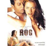 Rog (2005)