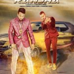 Romeo Ranjha (2014) Punjabi Movie 1080p Watch Online